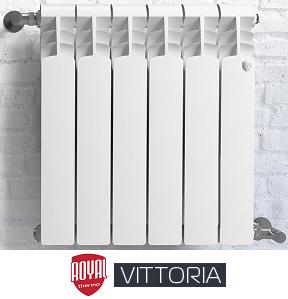 Биметаллические радиаторы Vittoria (Royal Thermo)