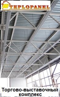 Потолочное инфракрасное отопление водяными панелями торгово-выставочных залов