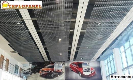 Потолочное отопление автосалона водяными инфракрасными панелями