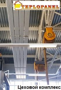 """Отопление цеха потолочными панелями водяного инфракрасного отопления """"Теплопанель"""""""