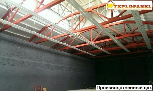 """Инфракрасное потолочное отопление производственного цеха водяными панелями """"Теплопанель"""""""
