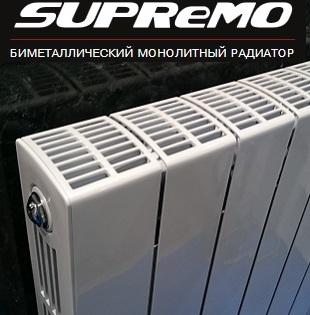 Биметаллический радиатор SUPReMO RIFAR