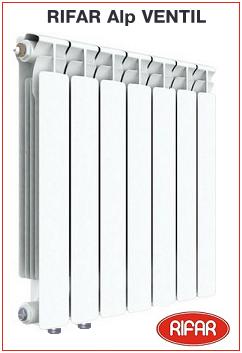 Радиатор биметаллический RIFAR Alp Ventil с нижним подключением