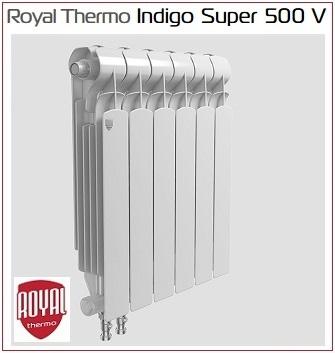 Биметаллический радиатор Royal Thermo Indigo Super 500 V с нижним подключением
