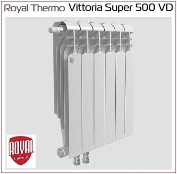 Биметаллический радиатор Royal Thermo Vittoria 500 VD с нижней подводкой